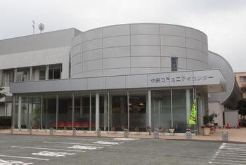 中央コミュニティセンター(外観)