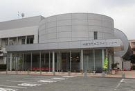 中央コミュニティセンター外観写真