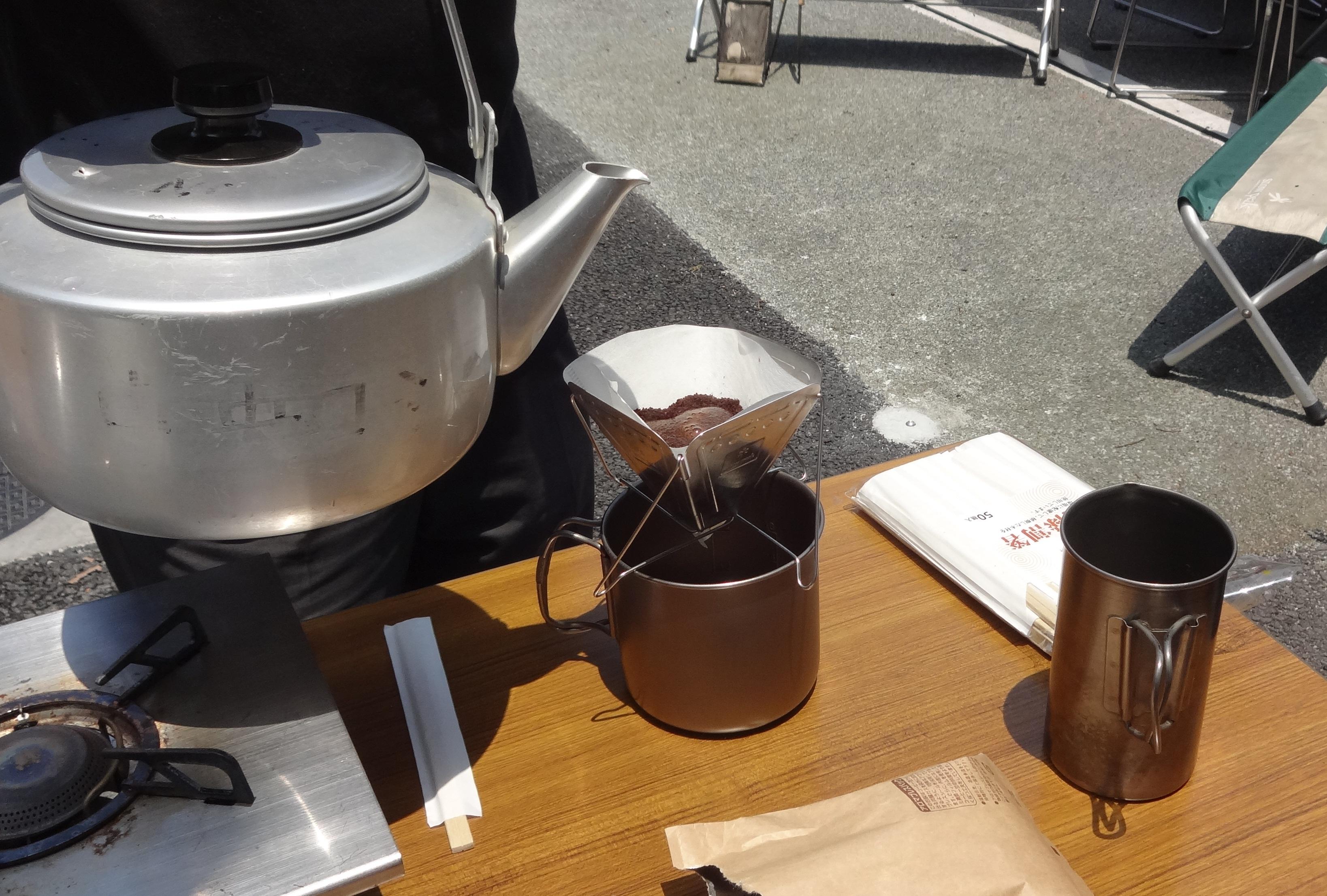 アウトドアコーヒー.JPG