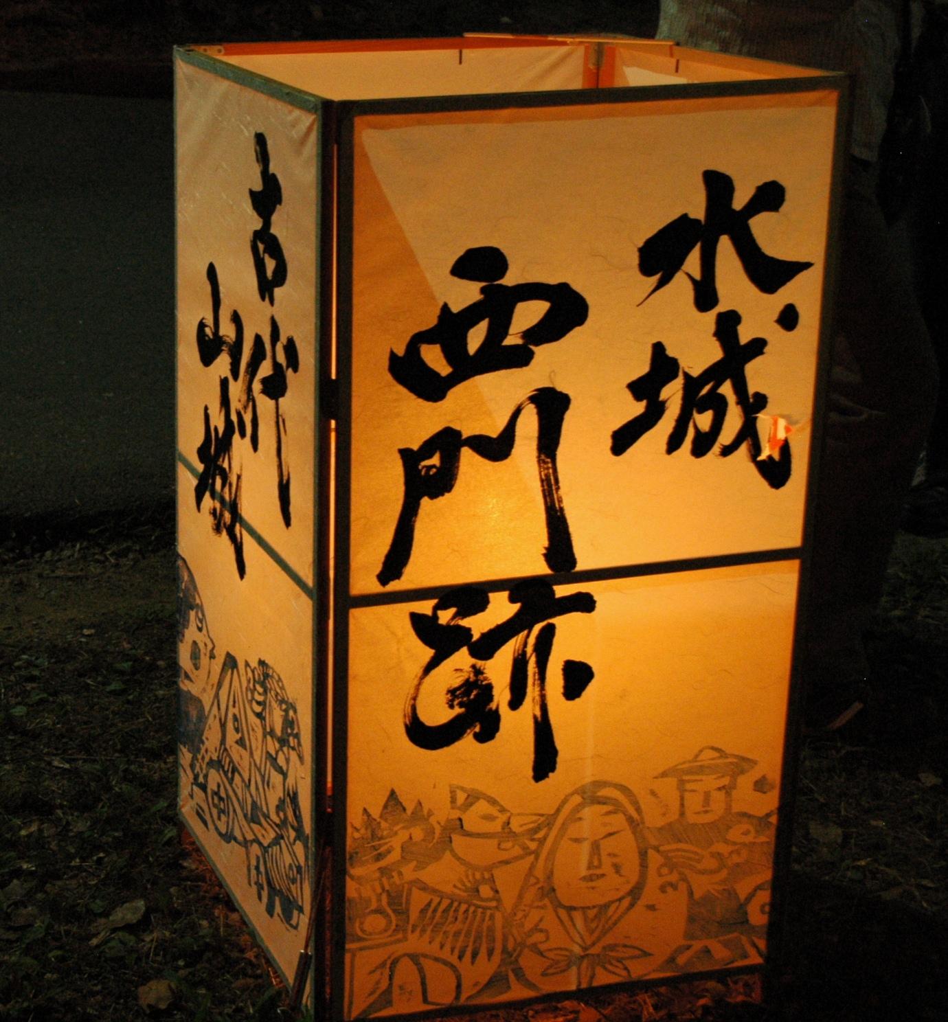 水城西門跡大灯明.JPG