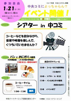 dai8kai-yoccharann.jpg