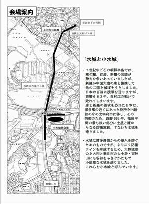 syomizuki_map.jpg