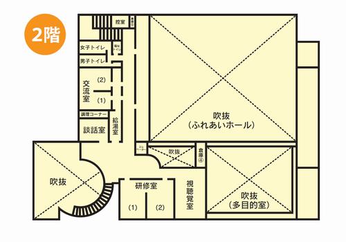 中央コミ間取り図(2F)