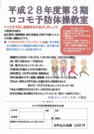rokomo(dai3ki).jpg