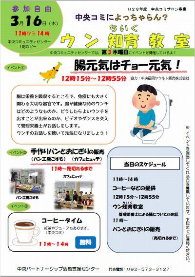 yocyaran3.jpg