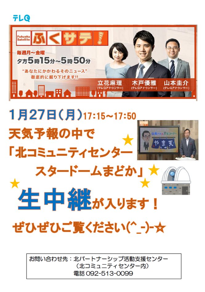 TV案内.png