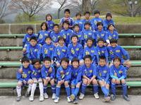 大野城サッカースポーツ少年団