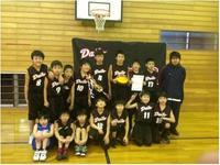 大野東ミニバスケットボールクラブ