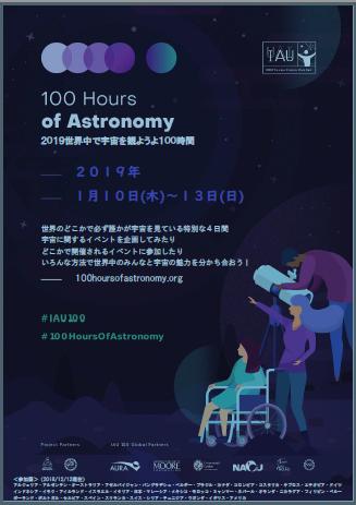 100時間.PNG