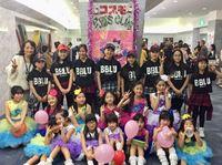 コスモ★KID'S CLUB