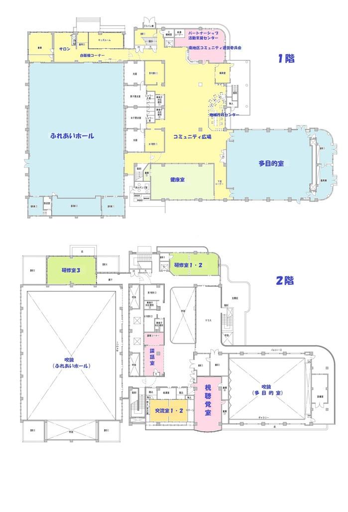 1階・2階 平面図(編集).jpg