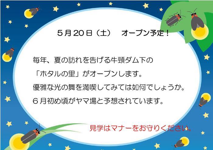 文書1(1)_000001.jpg