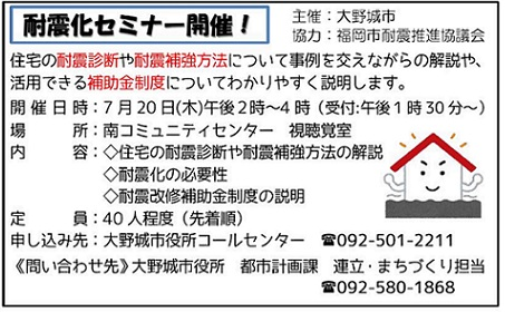 南コミ通信6月号③_000003.jpg