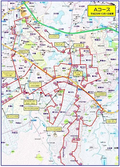 路線地図 Aコース(2017.10.1変更)2.jpg