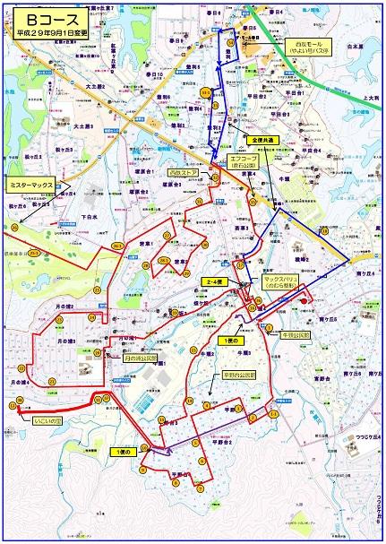 路線地図Bコース(2017.9.1変更)2.jpg
