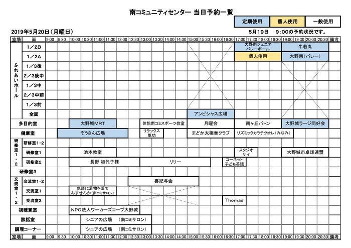 0520(コミ)_000001.jpg