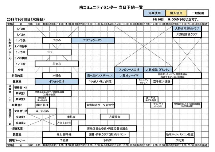 0918コミ_000001.jpg