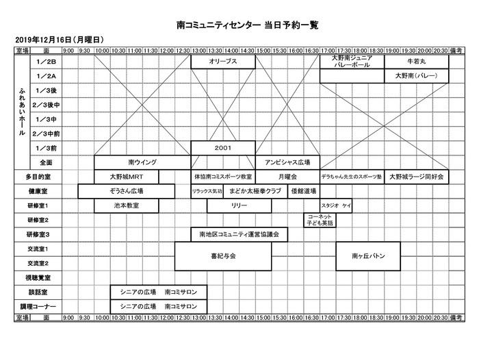 1216(コミ)_000001.jpg