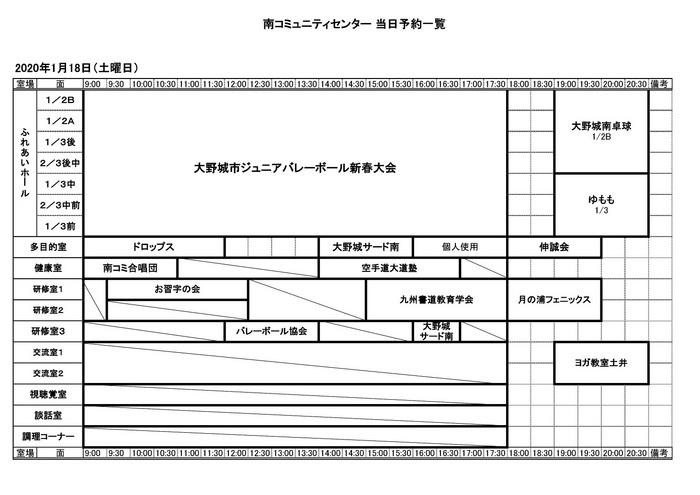 0118(コミ)_000001.jpg