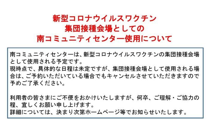 新型コロナウイルスワクチン_000001.jpg