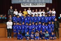 大野城南サッカースポーツ少年団